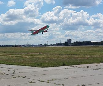 Аеропорт Бориспіль - пам'ятка м. Бориспіль Київської області