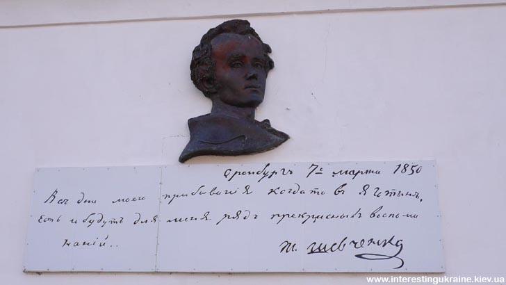 Флігель Т. Шевченка у Яготині