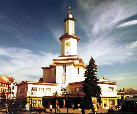 Міська ратуша - пам'ятка Івано-Франківська