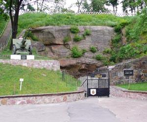 Об'єкт Скеля - пам'ятка м. Коростень