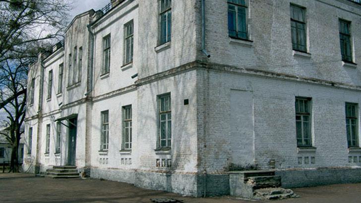 Музей етнографії  - пам'ятка у Яготині