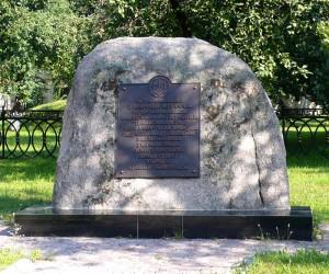 Пам'ятник проголошенню республіки Поліська Січ в м. Олевськ