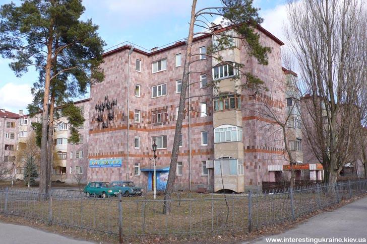 Цікаві незвичайні будинки у Славутичі