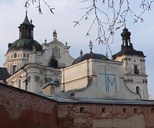 Цікаві місця в м. Бердичів на Житомирщині