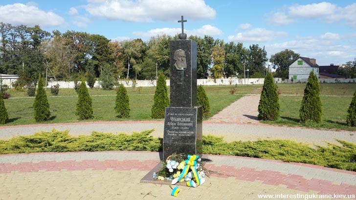 Могила П. Чубинського у Книшовому парку