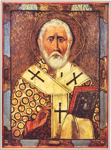 Чудотворний образ Святого Миколая