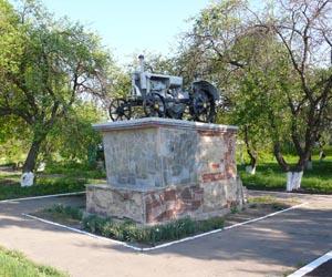 Пам'тка Андрушівки - старовинний трактор