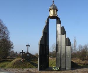 Меморіал воінам УНР  - пам'ятка  в с. Базар