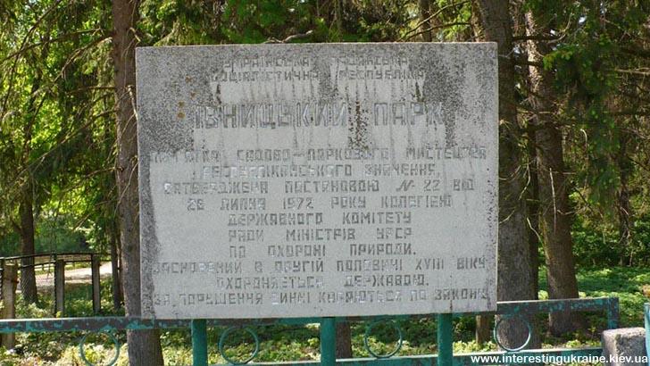 Інформаційна табличка біля дендропарку в Івниці