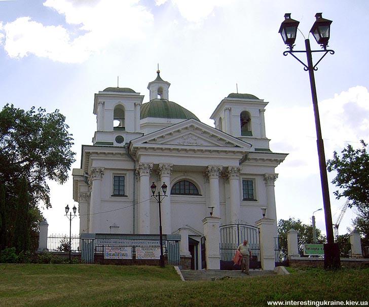 Костел Іоанна Хрестителя - пам'ятка Білій Церкві