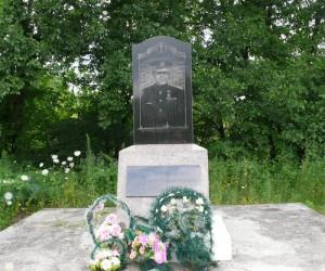 Пам'ятник Трипільському в с. Межирічка