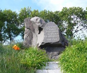 Кодня - пам'ятка Житомирського району