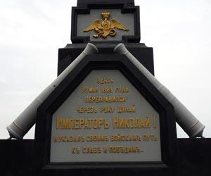 Новосільське - пам'ятка Ренійського району Одеської області