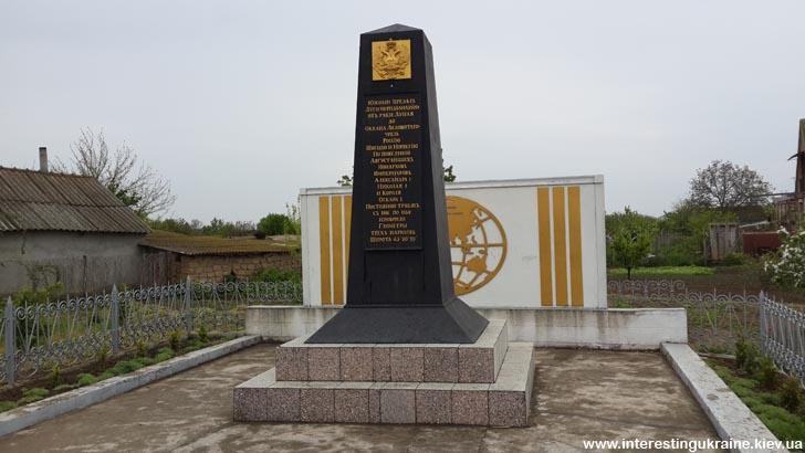 Дуга Струве - пам'ятка с. Стара Некрасівка Одеської області