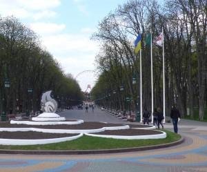 Парк Горького - цікаве місце у Харкові