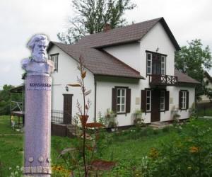 Пам'ятки Шишацького району. Малий Перевіз