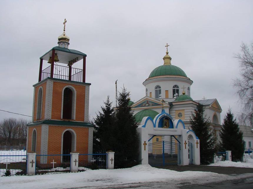 Церква і дзвіниця у с. Вознесенське